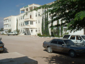 edna_hospital_front_view